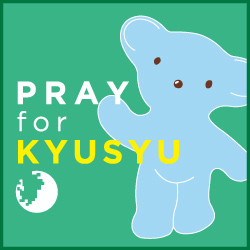 「Pray For Kyushu」に参加しています
