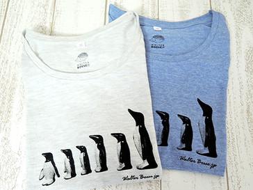 Walter Bosse.jp★半袖Tシャツ/ペンギンの発売を開始しました