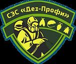 Дезпрофи111.png