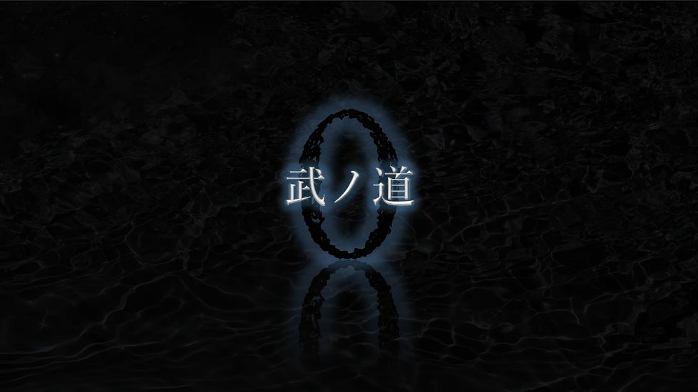 武ノ道ロゴサムネ1.png