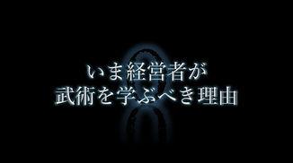 スクリーンショット 2021-07-17 18.01_edited.jpg