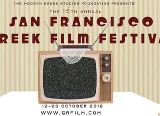 Protogenesis Media is a proud sponsor of the San Francisco Greek Film Festival