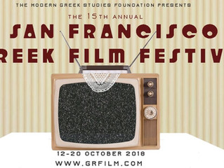 Protogenesis Media is a proud sponsor of the San Francisco Greek Film Festival