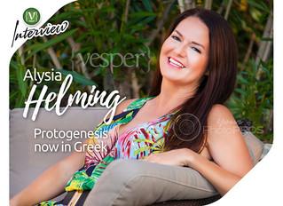 """VESPER - Interview with Alysia Helming: """"Protogenesis"""" now in Greek"""