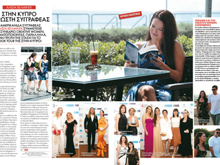Exclusive on OK! Magazine – Cyprus