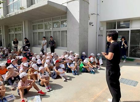 【9/24】京西小学校の清掃活動サポート