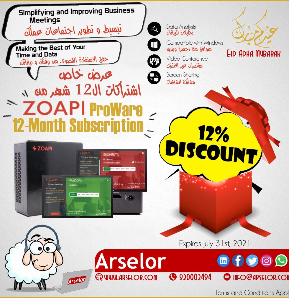 Zoapi Eid Updated 2.png
