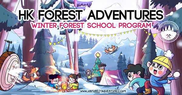 WINTER FOREST SCHOOL.jpg