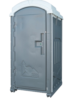 How big is the average portable restroom?