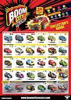 BCRS1 Collectors Poster copy.jpg