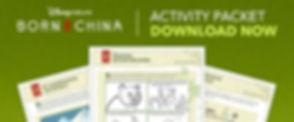 sidebyside_borninchina_activitypacket_14