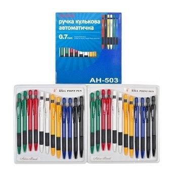Ручка кулькова 503 Aihao автоматична