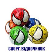 Спорт Відпочинок..jpg