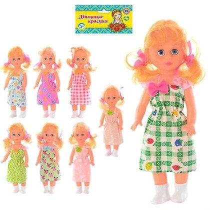 """Лялька 1010 """"Аліса"""""""