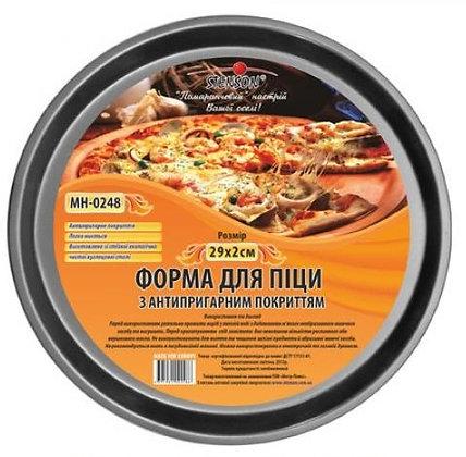 Форма для випікання піци MH-0248