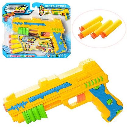 Пістолет 333-2