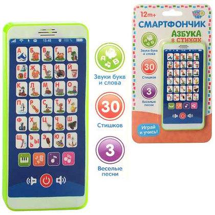 Телефон M 3809 Абетка у віршах