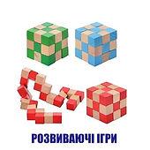 Розвиваючі ігри.jpg