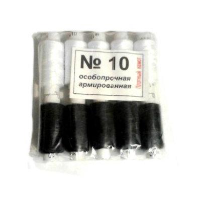 Ниткі швейні №10 (чорні+білі)