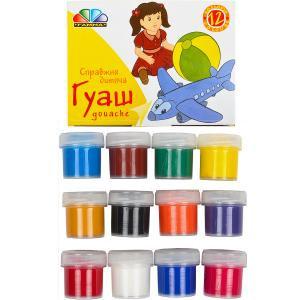 """Гуаш """"Гамма"""" (12 кольорів по 10 мл.)"""