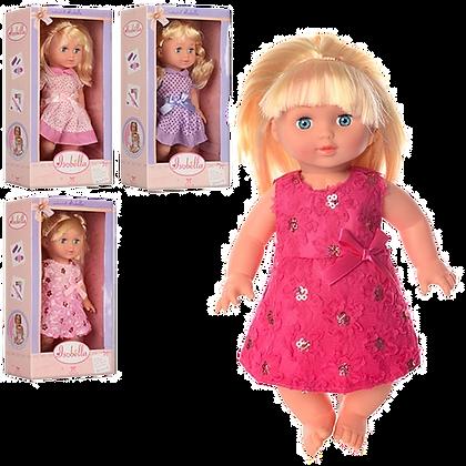 Лялька YL1711BС