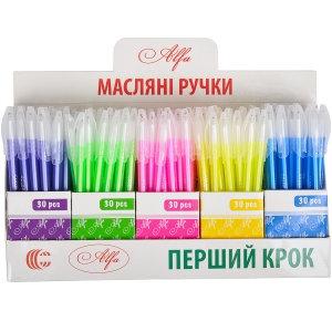 Ручка масляна (мікс кольорів) 8007, 8009, 8011