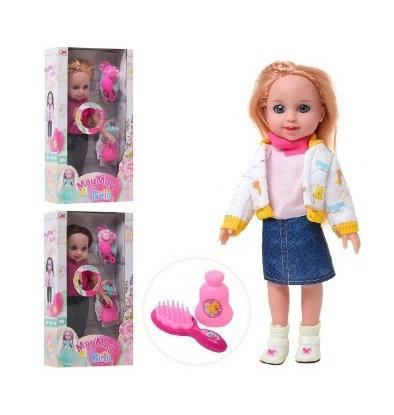 Лялька 909-DP