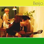 베이쥬(Beijo) 자켓&프로필이미지2.jpg