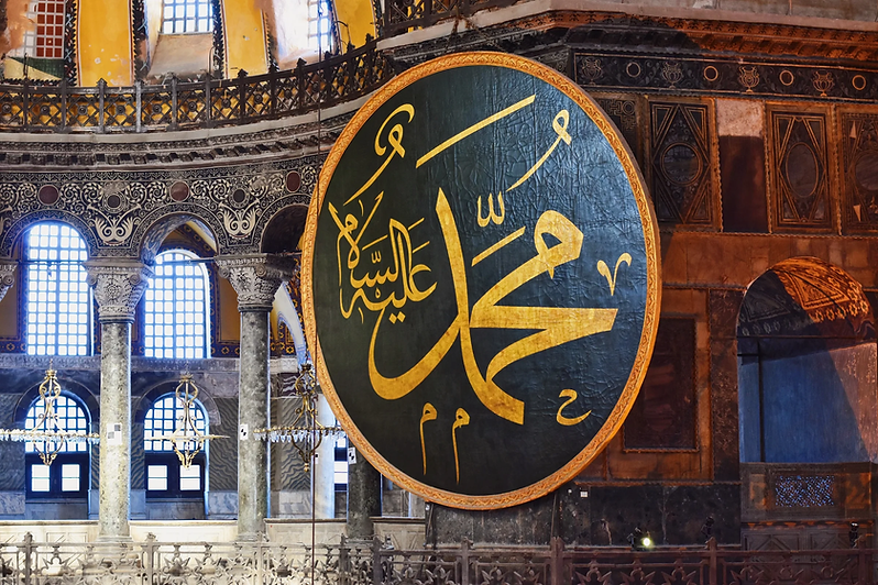mosquée muhammad (1).webp