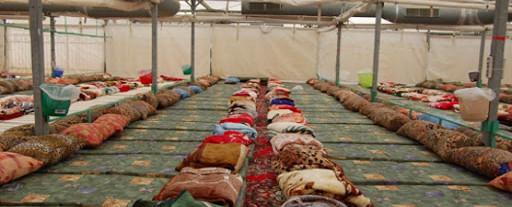Tente de Mina