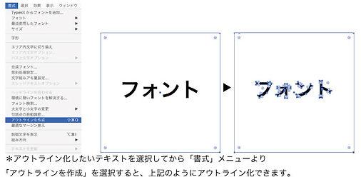 f7b481790f007a6c113a011c7162107c-1.jpg