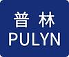PULYN.png