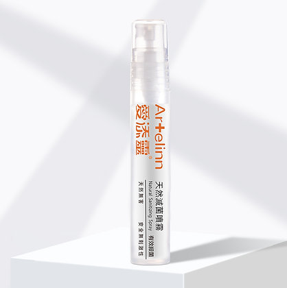 Natural Sanitizing Spray 天然滅菌噴霧 10ml