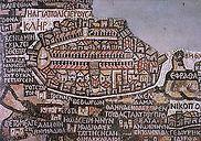 Иерусалим - мозаичная древняя карта.