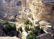 Иудейская пустыня - монастырь Saint-George