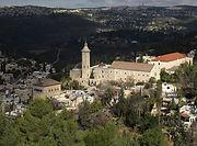 Иерусалим - христианский пригород Эйн Керем
