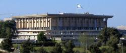 Израильский парламент - Кнессет