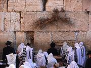 Иерусалим - Стена Плача