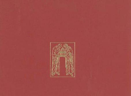 Latin in Byzantium I