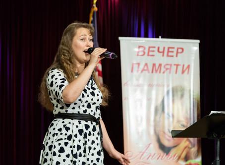 29 февраля прошел второй за месяц вечер посвященный певице Анне Герман