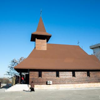 Biserica de lemn de la MAPN