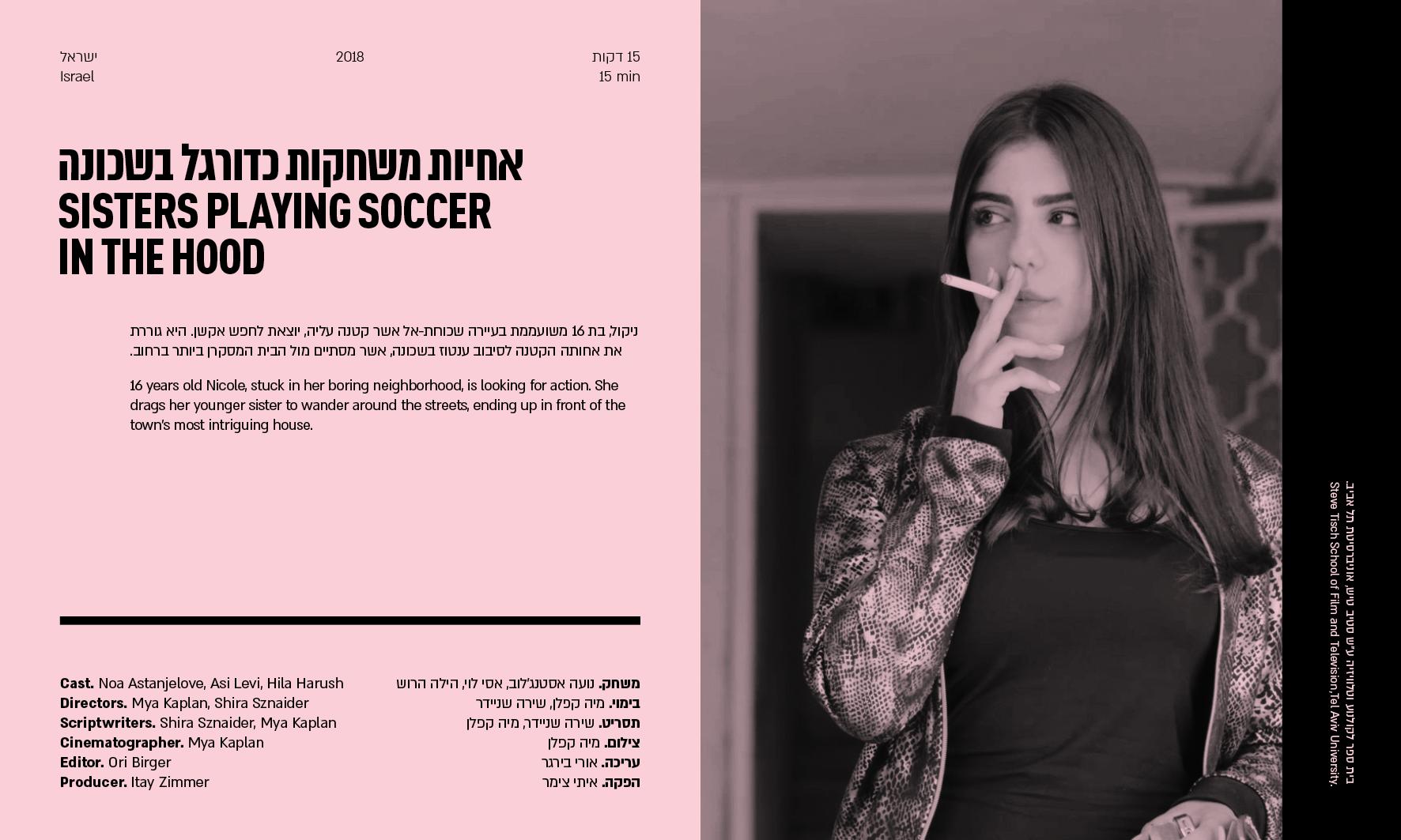 LL_PROG_2018_print_015