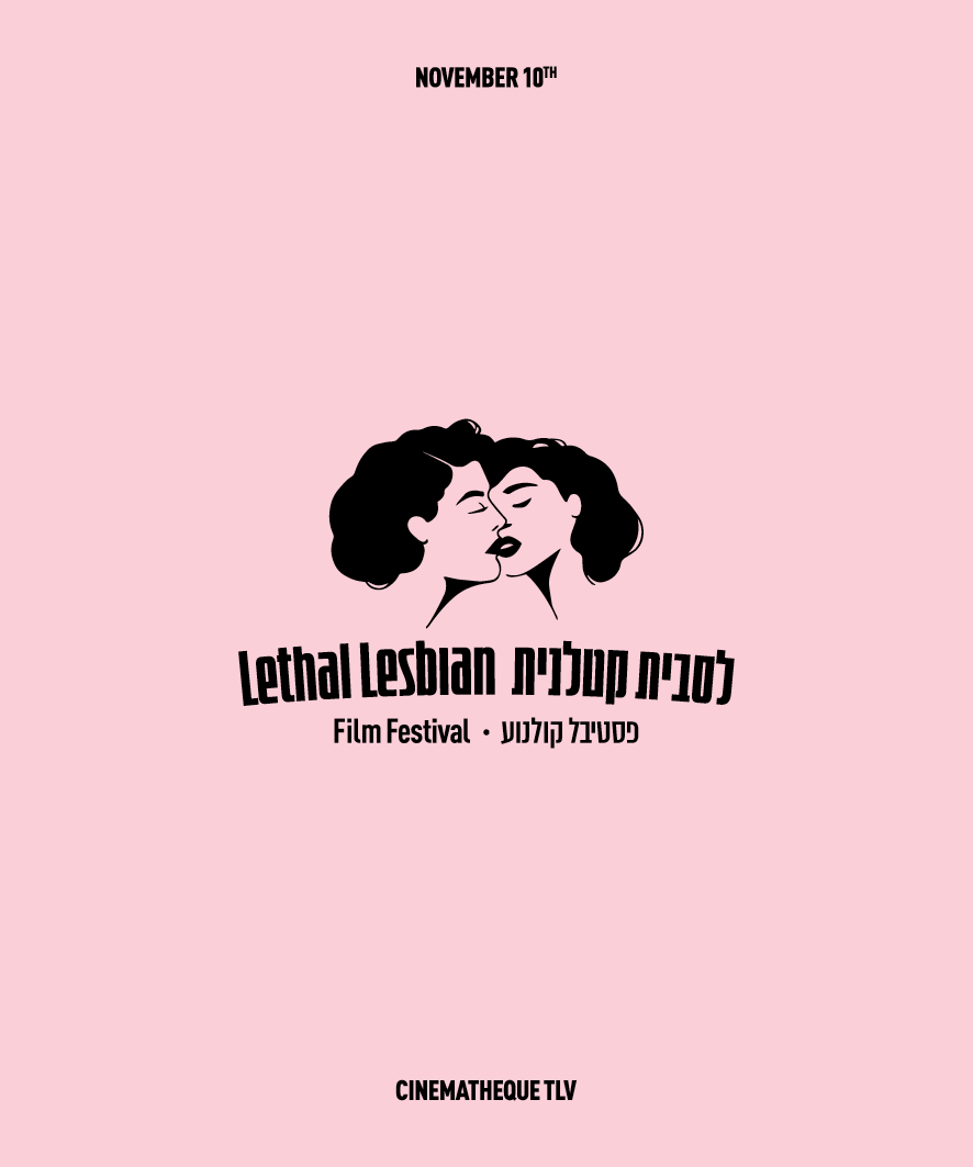LL_PROG_2018_print_01