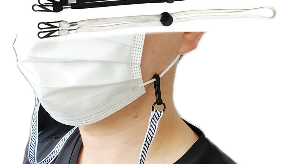 Mask Lanyard Strap for Neck and Back of head with Adjustable Stopper