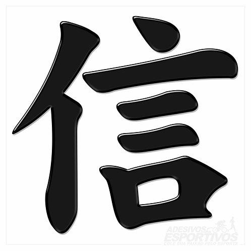 Adesivo Emblema Fé Ideograma Japonês Kanji