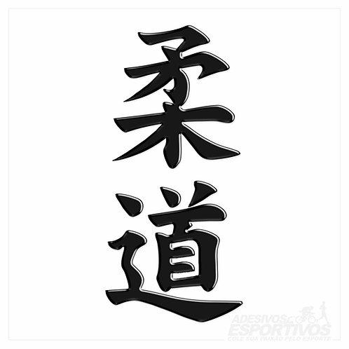 Adesivo Emblema Kanji Japonês Judô