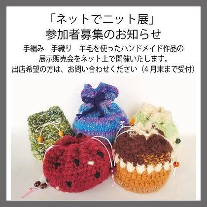 knitten1.jpg