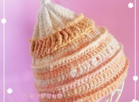 編み物の先生が作った「ピーチパフェの帽子」