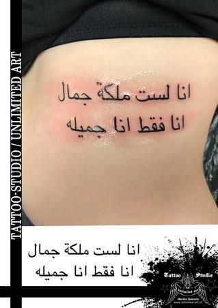 Arabische Schrift Tattoo, Mädchen Tattoo // Arabic Script Tattoo, Girly Tattoo