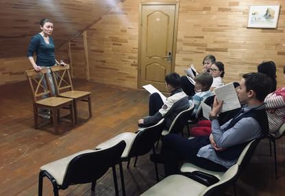 Тренинг по театральному искусству
